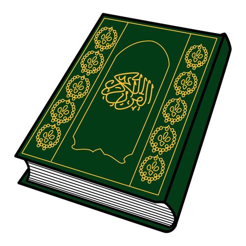 Islamin Pyhä Kirja