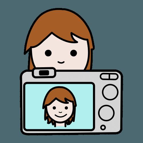 kamera | Papunet