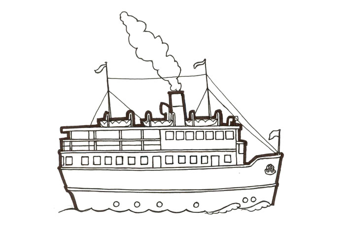 Papunet | laiva