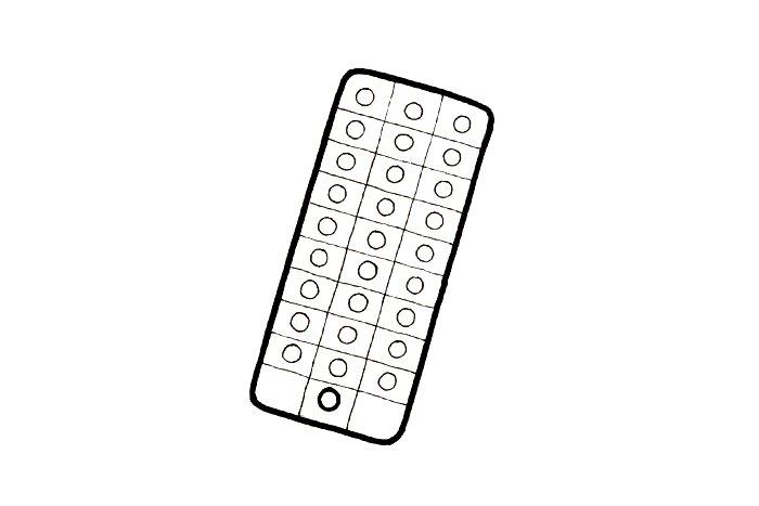 E-pilleri