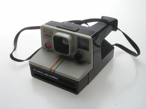 Pikakamera