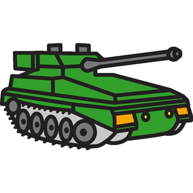 Tankki
