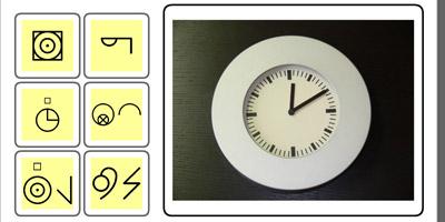 tulostettavia kellonaika harjoituksia